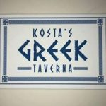 Kostas Greek Taverna